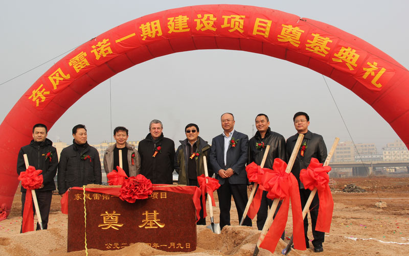 DRAC Dongfeng Renault plant ceremony in Wuhan, 2013