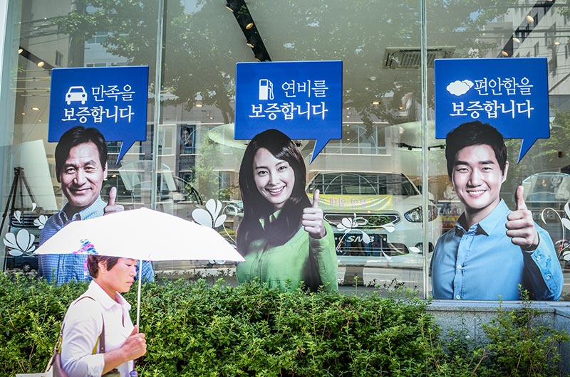A Renault Samsung Motors dealership in South Korea