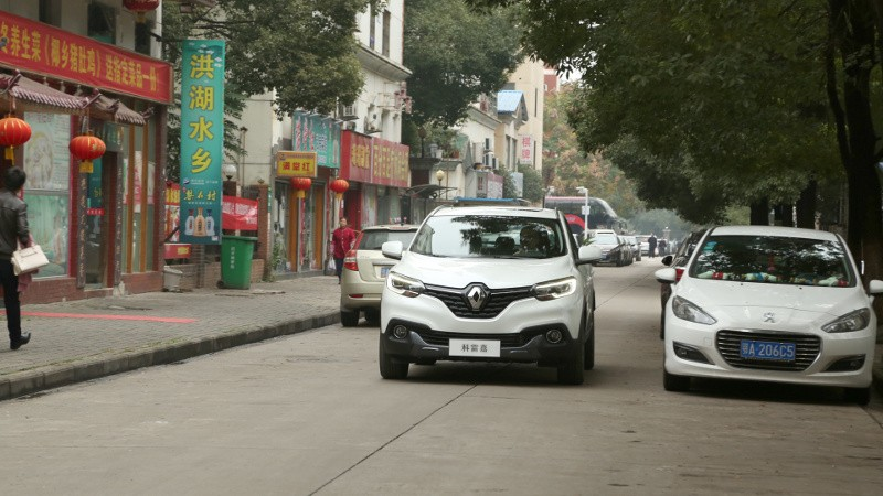 Kadjar China: A charm offensive