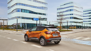 2017 Crossover New Renault Captur background