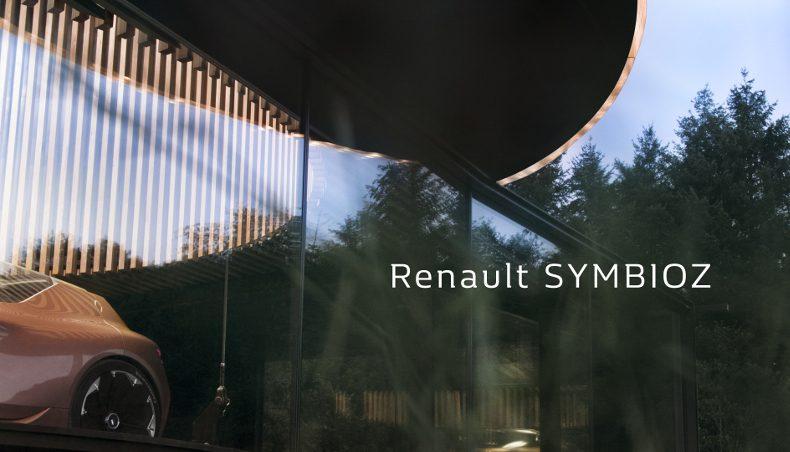 #IAA2017 Renault SYMBIOZ, la vision de la mobilité du futur
