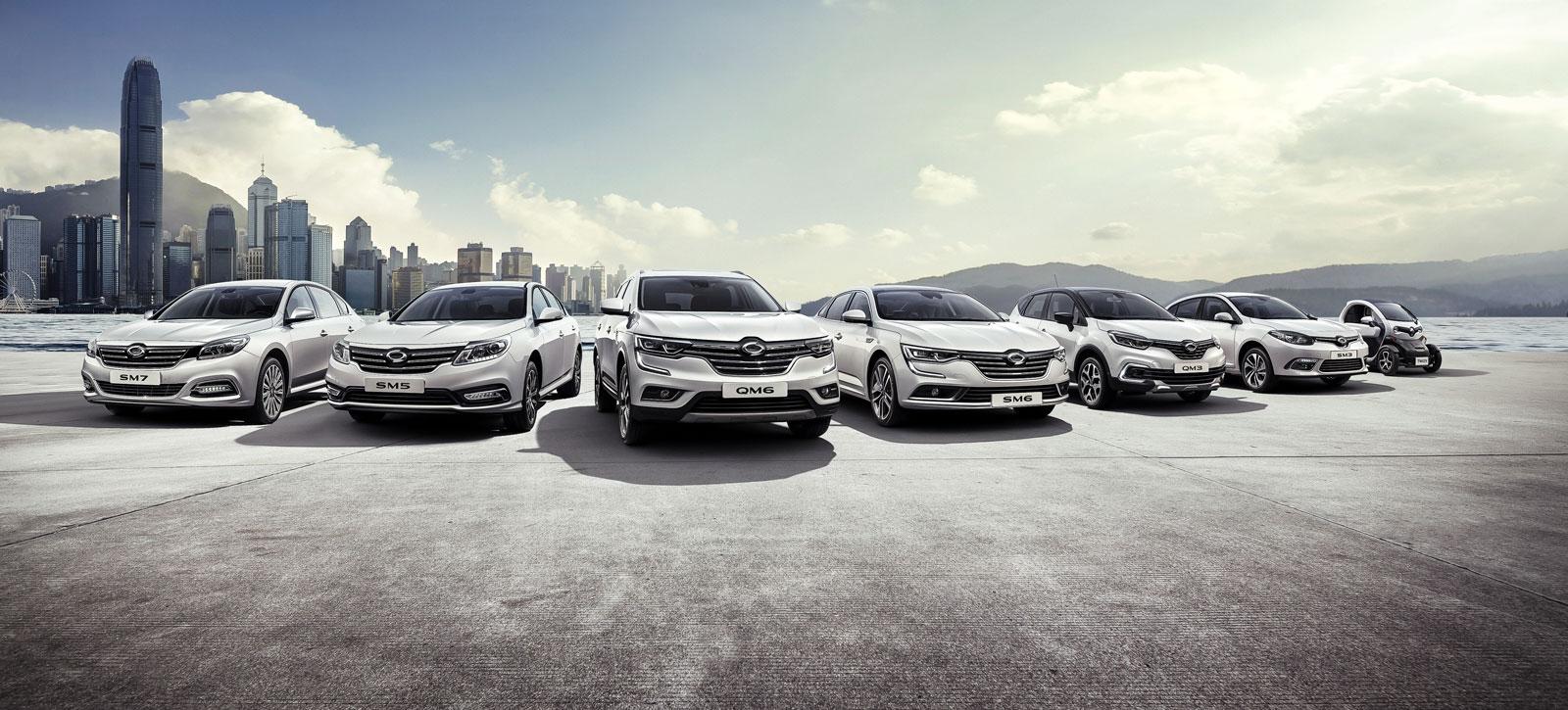 Gamme Renault Samsung Motors