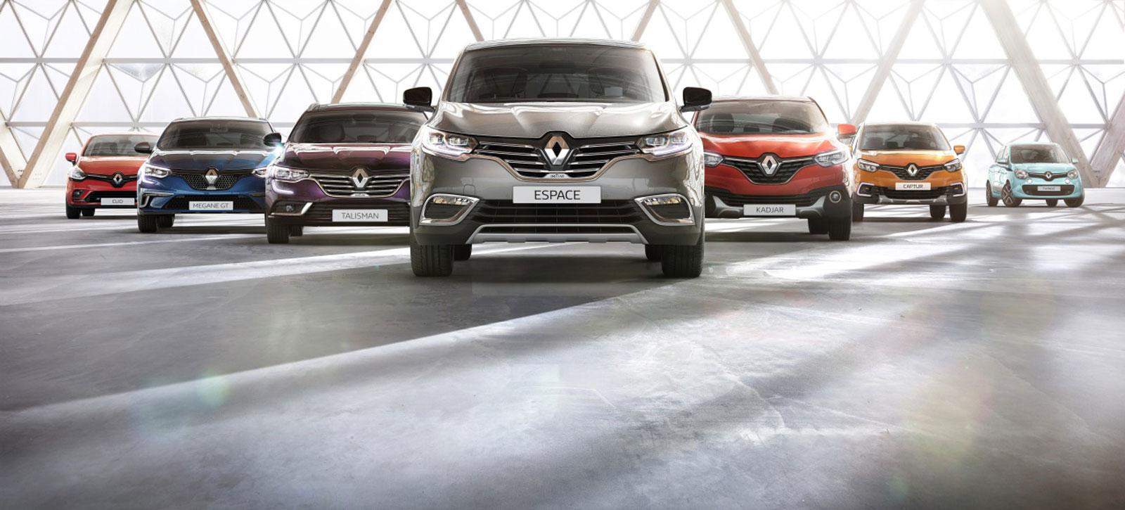 Complete Renault's range