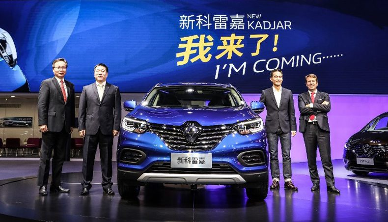 2018 - salon international automobile de Guangzhou - présentation du nouveau Kadjar