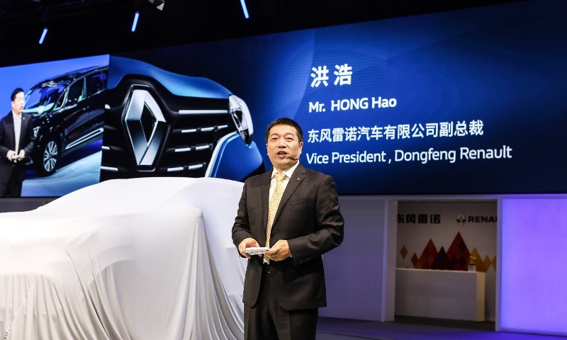 presentation of News Kadjar in China, by Mr HONG Hao
