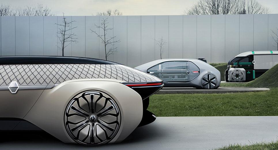 Nos concepts cars